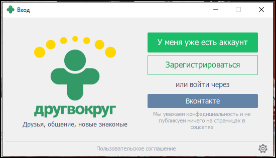 ДругВокруг вход на сайт