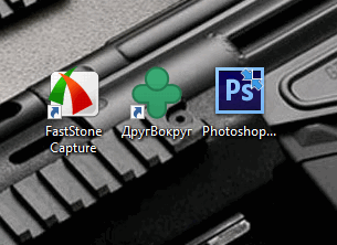 Приложения для скриншотов Друг Вокруг