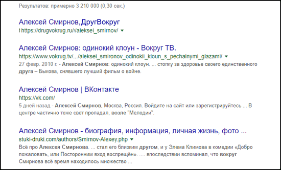 ДругВокруг поиск в гугле