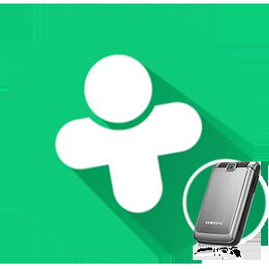 ДругВокруг на самсунг логотип
