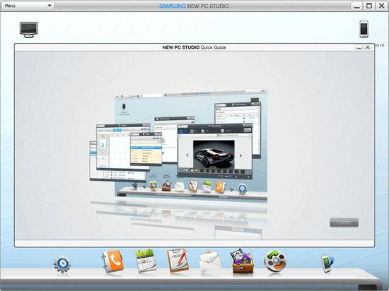 PC Studio самусунг ДругВокруг
